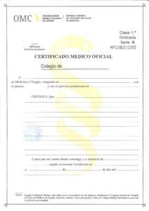 nuevo-certificado-médico-212×300